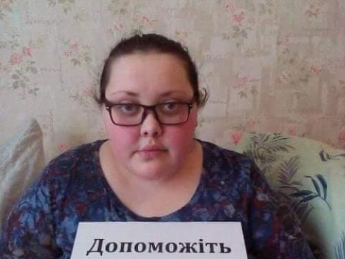 Катерина Свирида