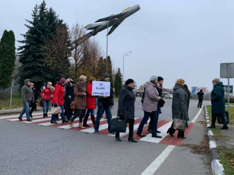 Фотоархів. Протест 14 листопада 2019 року