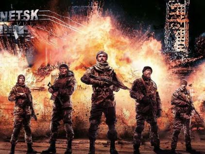 Постер фільму «Кіборги»