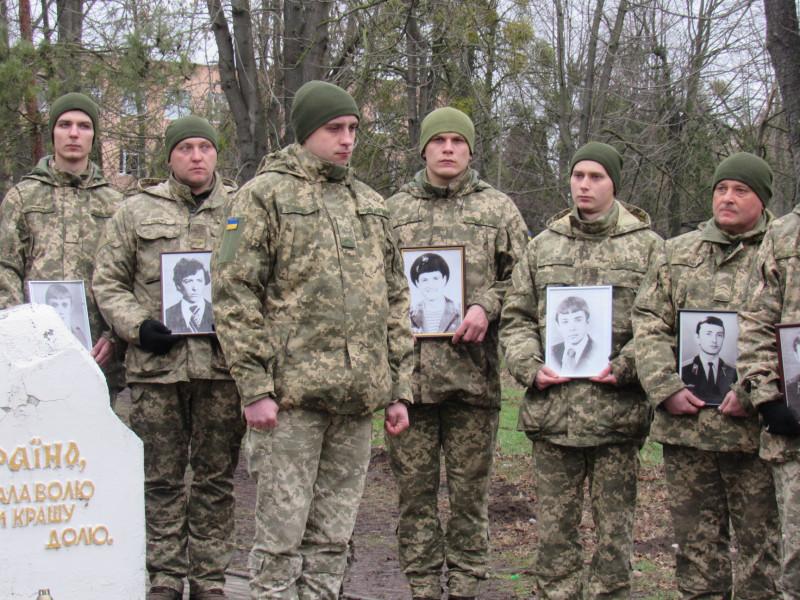 До меморіального заходу долучилися військові