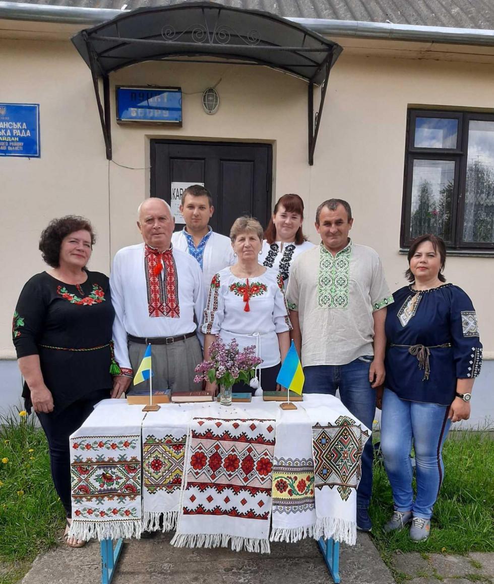 Майданська сільська рада